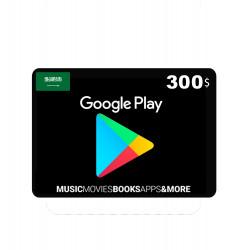 Google Play Saudi - 300 RS