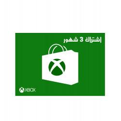 Xbox - 3 months