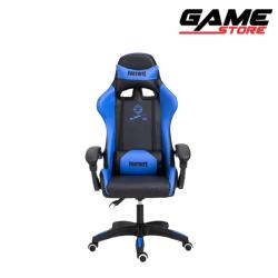 Fortnite Gaming Chair - Blue
