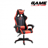 Call of Duty gaming chair - Red