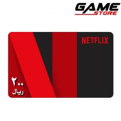 Saudi Netflix - 200 riyals