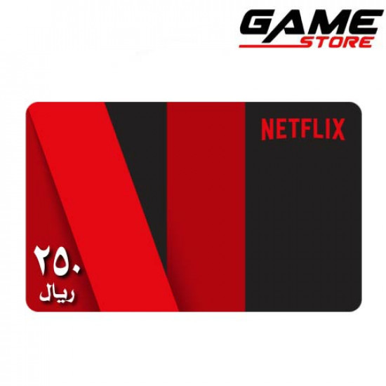 Saudi Netflix - 250 riyals