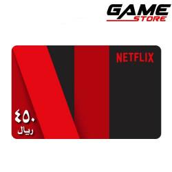 Saudi Netflix - 450 riyals