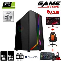 Game console - professional PC gaming - 10th generation i5 processor - 16 GB RAM - RTX 2060 6GB graphics card
