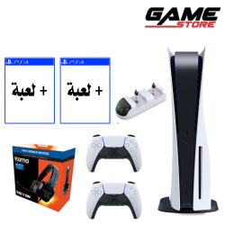 Playstation 5 + 2 games + charger base + headset