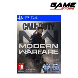 Call of Duty Modern Warfare Official Edition of Saudi Arabia - playstation 4