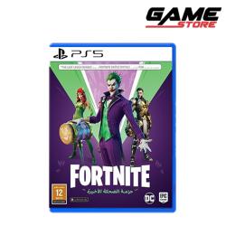 Fortnite The Last Love - PS5